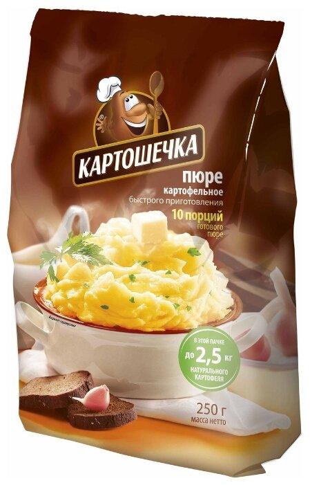 Картошечка Пюре картофельное быстрого приготовления 250 г