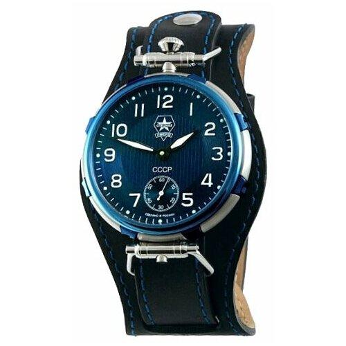 Наручные часы СПЕЦНАЗ С9457326