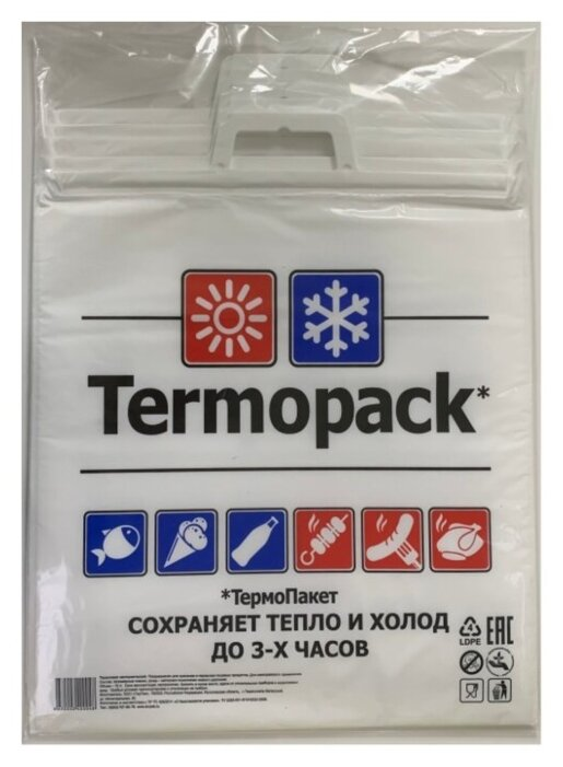 Пакет ТерПак Termopack Эконом 42х45 см ТПК.02