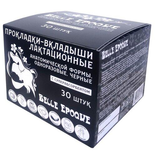 Пелигрин Прокладки для груди Belle epoque с суперабсорбентом черный 30 шт. пелигрин прокладки для груди belle epoque с суперабсорбентом белый 30 шт