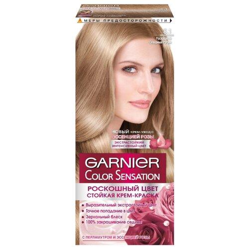 GARNIER Color Sensation стойкая крем-краска для волос, 8.1, Роскошный северный русый недорого