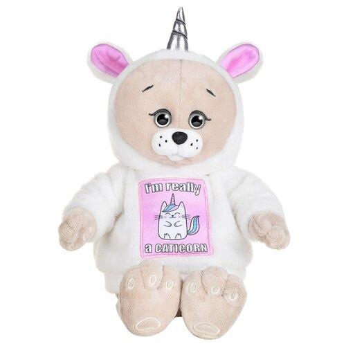 Купить Мягкая игрушка Maxitoys Мышель в белом меховом худи 20 см, Мягкие игрушки