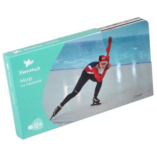 Фото - Набор карточек Умница Мир на ладошке. Спорт 18x10.3 см 25 шт. набор карточек умница мир на ладошке выпуск 2 18x10 см 144 шт