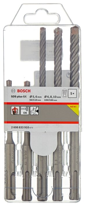Набор SDS-plus BOSCH 2608833910