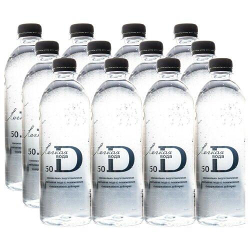 Вода питьевая Легкая D50 негазированная пластик, 12 шт. по 0.5 л истэль вода талая негазированная 12 шт по 0 5 л