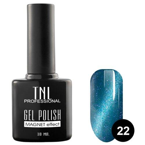 Гель-лак TNL Professional Magnet effect, 10 мл, оттенок 22 синий с блестками гель лак tnl professional magnet effect lux 10 мл оттенок 01 сапфировый с блестками