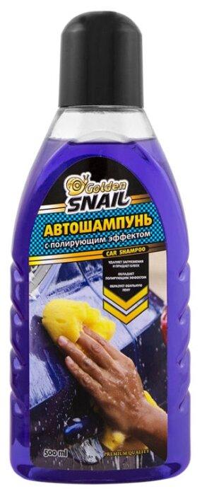 Golden Snail Автошампунь с полирующим эффектом GS 2010