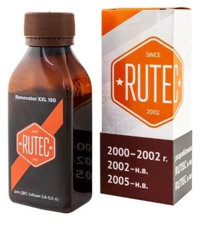 RUTEC Renovator 150 XXL (R-40-30/75)