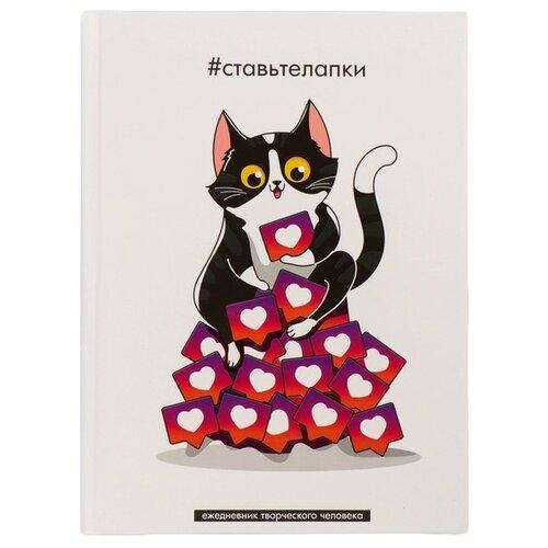 Купить Блокнот ArtFox #ставьтелапки, А5, 120 листов (4299423), Блокноты