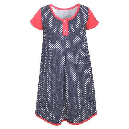 Платье M&D размер 98, малиновый
