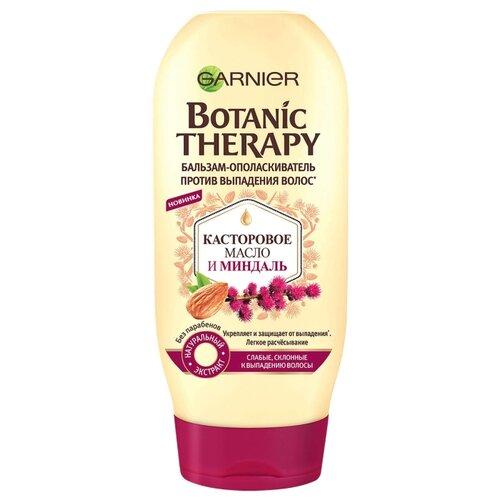 GARNIER бальзам-ополаскиватель Botanic Therapy Касторовое масло и Миндаль против выпадения волос для слабых, склонных к выпадению волос, 200 млОполаскиватели<br>