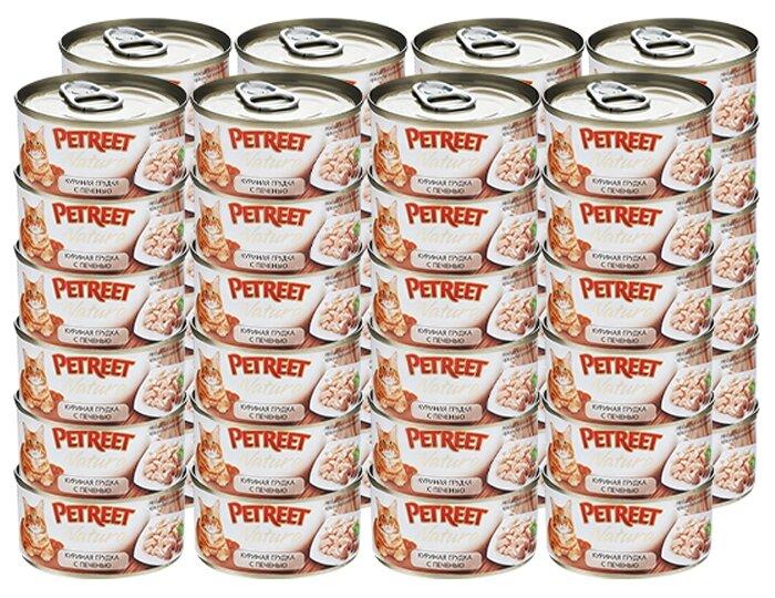 Купить Корм для кошек Petreet с куриной грудкой 48шт. х 70 г по низкой цене с доставкой из Яндекс.Маркета (бывший Беру)