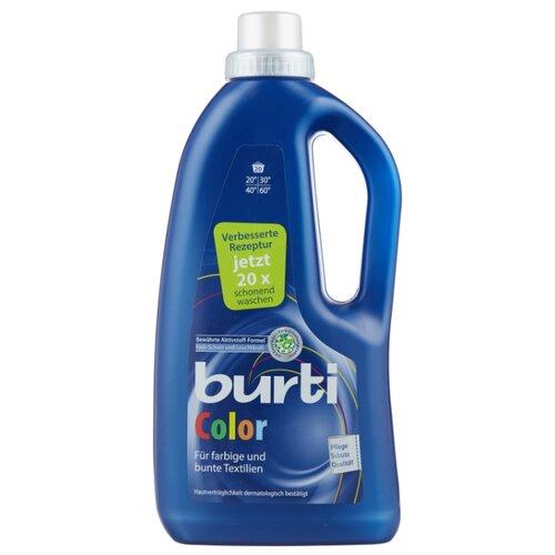 Гель Burti Color, 1.3 л, бутылка