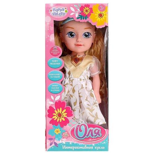 Купить Кукла интерактивная Happy Valley Подружка Оля, 32 см, 3281007, Куклы и пупсы