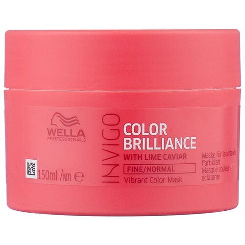 Фото - Wella Professionals INVIGO COLOR BRILLIANCE Маска-уход для защиты цвета тонких и нормальных волос, 150 мл wella professionals invigo color brilliance gift set