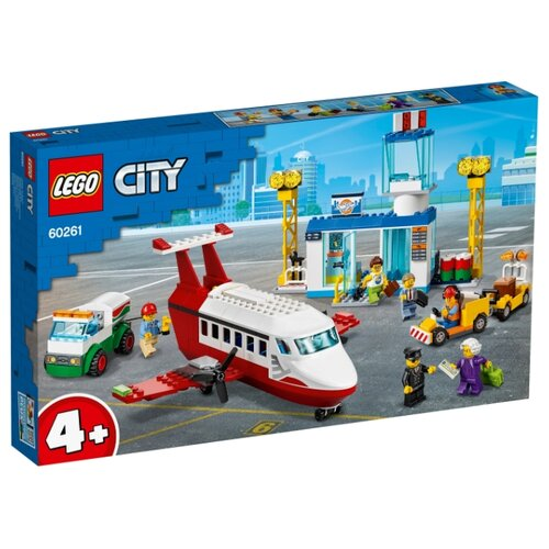 Купить Конструктор LEGO City 60261 Городской аэропорт, Конструкторы