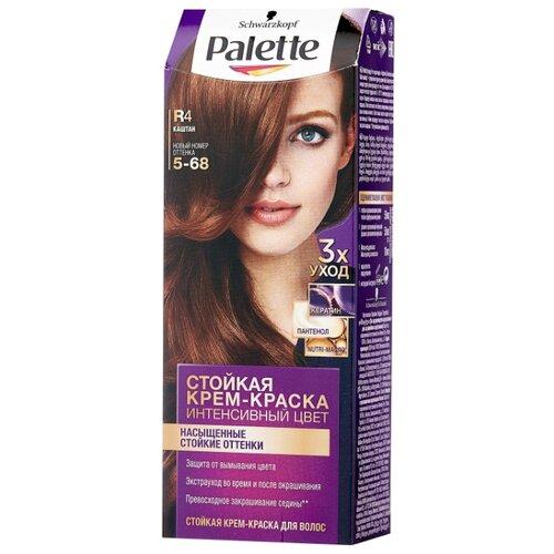 Palette Интенсивный цвет Стойкая крем-краска для волос, R4 5-68 Каштан