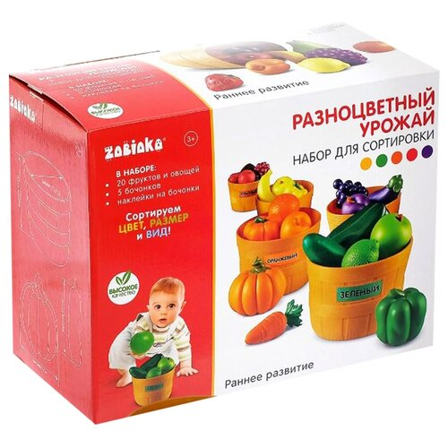 Купить ZABIAKA Набор для сортировки Разноцветный урожай SL-02821 4415058, IQ-ZABIAKA, Сортеры