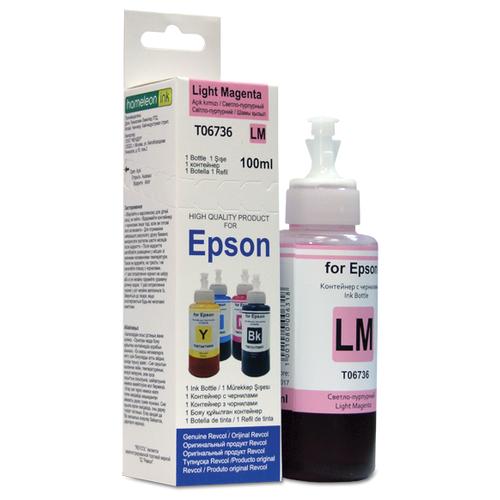 Чернила Revcol, для Epson, серия L, в картоне, L. Magenta, Dye, 100 мл.