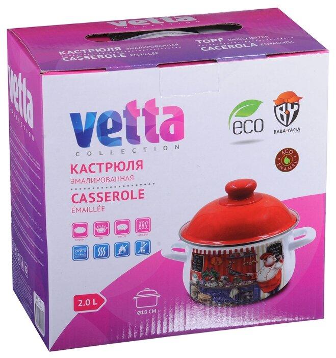 Компания vetta официальный сайт создание разработка сайтов калининград