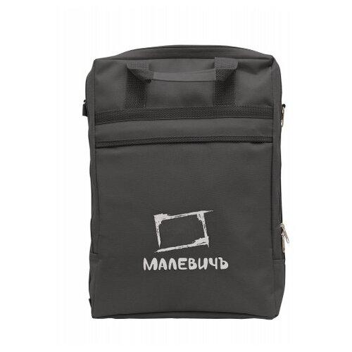 Сумка художника Малевичъ для МЛ-133 (195084/195085) черный малевичъ скетч сумка для художника малевичъ 36х46 см
