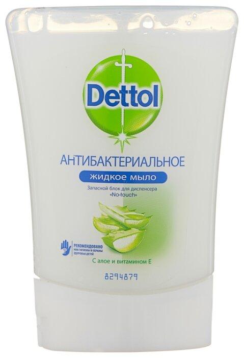 Мыло жидкое Dettol Антибактериальное с алоэ и витамином Е