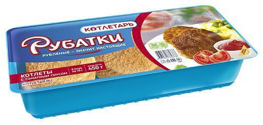 Котлетарь Замороженные котлеты Рубатки с томатным соусом 450 г