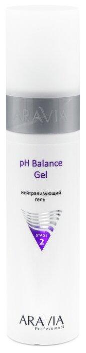 ARAVIA Professional Professional рН Balance Gel Нейтрализующий