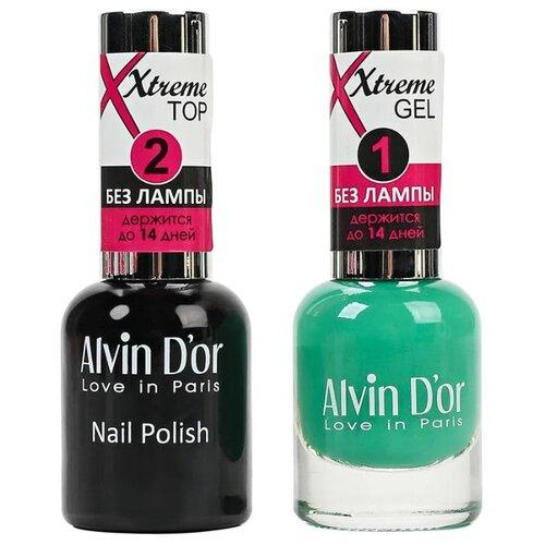 Набор Alvin D'or Xtreme Extreme, оттенок MIX 15 набор лаков для ногтей alvin d or alvin d or al057lwclrv1
