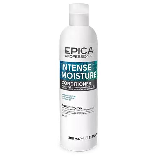 Epica Intense Moisture Conditioner - Кондиционер для увлажнения и питания сухих волос, 300 мл кондиционер для увлажнения волос ainoa moisture conditioner кондиционер 75мл