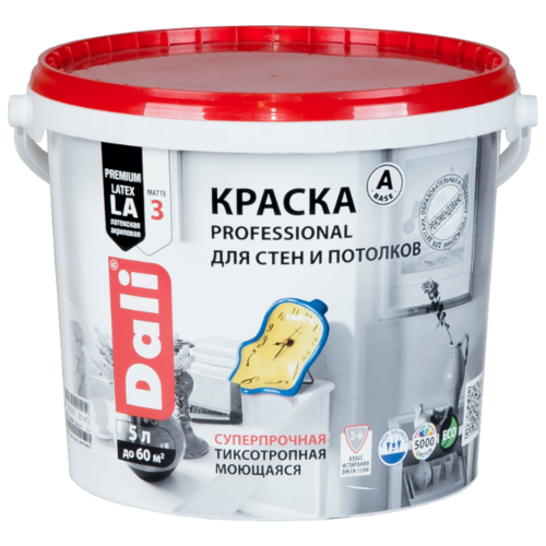 Краска акриловая DALI Professional для стен и потолков моющаяся матовая 5 л 3 (C/BC/D)