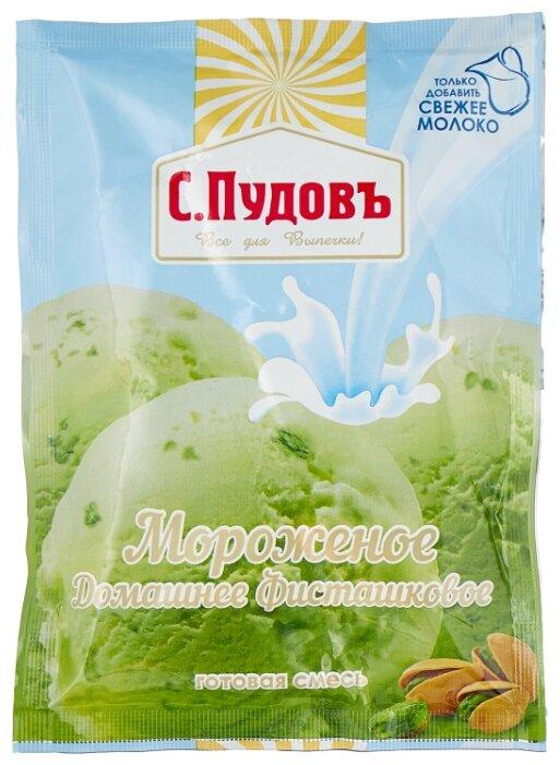 Смесь для мороженого С.Пудовъ Мороженое Домашнее Фисташковое 70 г