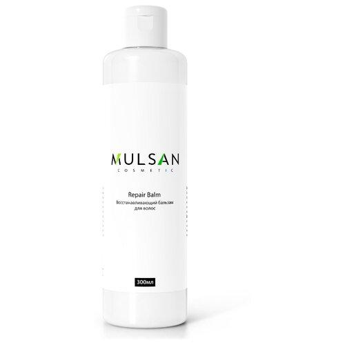 MULSAN бальзам для волос Восстанавливающий с маслом ши, макадамии и гиалуроновой кислотой, 300 мл бальзам для волос с гиалуроновой кислотой hair evolution aqua booster 250мл