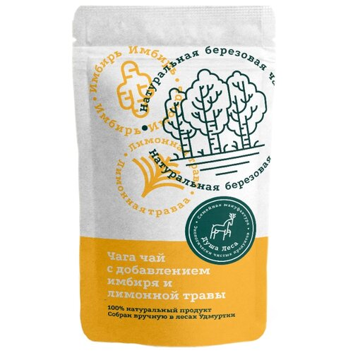 Чай с добавлением лимонной травы и имбиря Чага-чай, 100 г