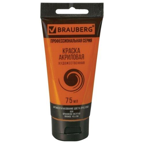 Купить BRAUBERG Краска акриловая художественная Профессиональная серия 75 мл оранжево-желтая, Краски
