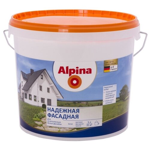 Фото - Краска Alpina Надежная фасадная влагостойкая матовая белый 5 л краска акриловая alpina долговечная фасадная влагостойкая матовая бесцветный 2 35 л