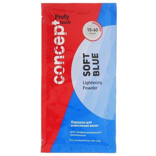 Concept Profy Touch Порошок для осветления волос Soft Blue Lightening Powder, 30 г