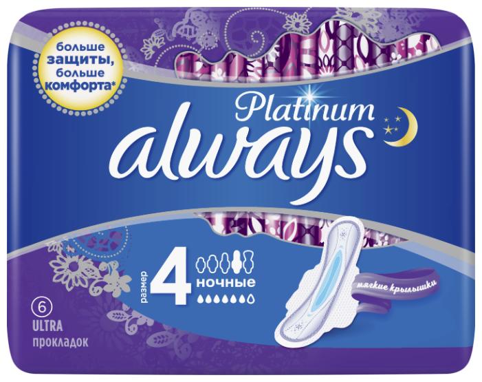 Always прокладки Platinum Ultra Night