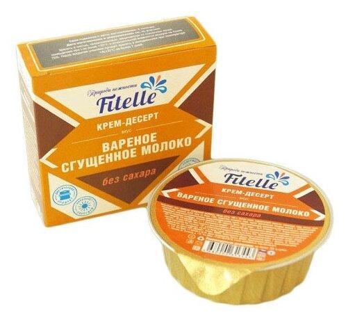 Десерт Fitelle Варёное сгущённое молоко 13.7%, 100 г