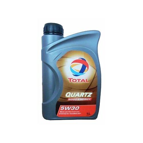 Фото - Моторное масло TOTAL Quartz 9000 Energy 5W30 1 л моторное масло total quartz 9000 future gf 5 0w 20 1 л