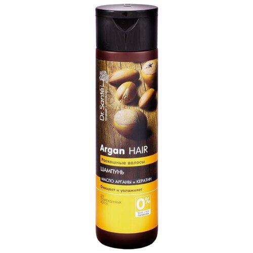 Dr. Sante шампунь Argan Hair Роскошные волосы Масло Арганы + Кератин, 250 мл недорого