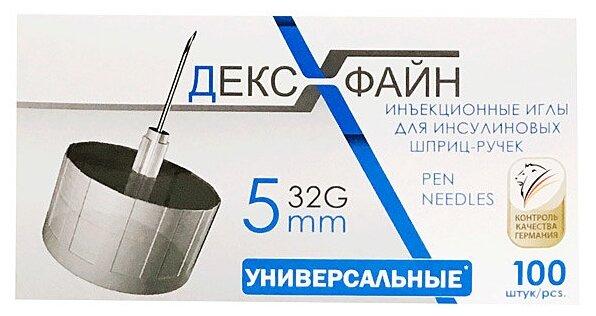 Игла для шриц-ручек IME-DC ДексФайн 32G (0.23 мм х 5 мм)