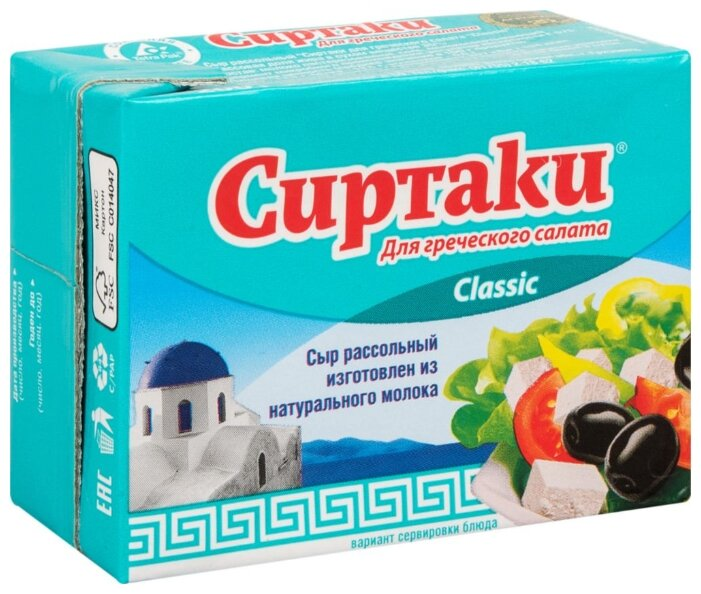 Сыр Sirtaki classic для греческого салата, 330г