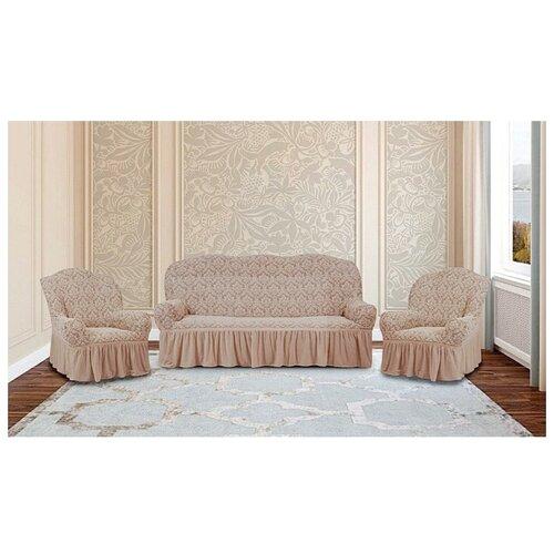 Комплект чехлов Жаккард Буклированный на диван и 2 кресла, 531/311.006, KARTEKS