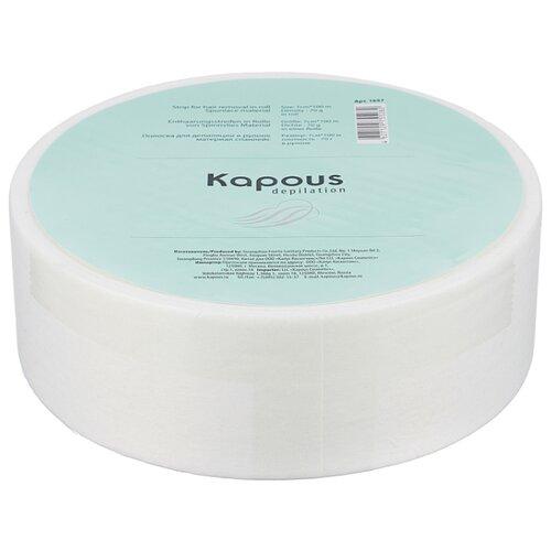 Kapous Professional Бумага для депиляции в рулоне 100 м