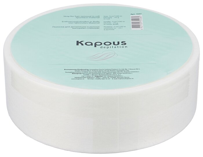 Kapous Professional Бумага для депиляции в рулоне (100 м)