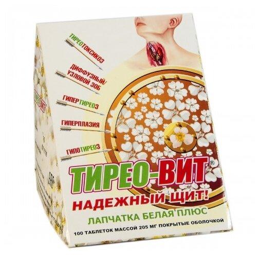 Тирео-вит лапчатка белая плюс таб. п/о №100