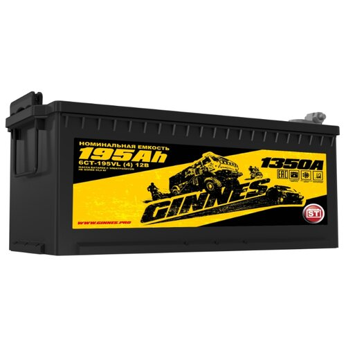 Аккумулятор для грузовиков GINNES Yellow GY1954T