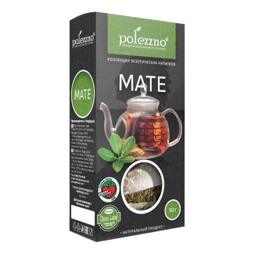 Чай травяной Polezzno Мате, 50 г чай мате зелёный 50 г
