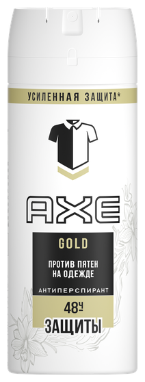Антиперспирант спрей Axe Signature Gold Защита